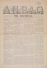 Cover of Anpao - the daybreak