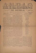 Cover of Anpao v. 35 no. 3-4 Mar.-Apr. 1923