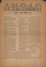 Cover of Anpao - v. 35 no. 11-12 Nov.-Dec. 1923