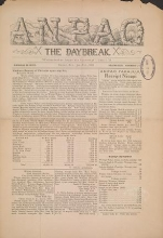 Cover of npao v. 35 no. 1-2 Jan.-Feb. 1923