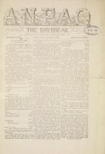 Cover of Anpao - v. 41 no. 6 Sept. 1930
