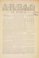 Cover of Anpao - v. 41 no. 8 Dec. 1930