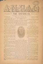 Cover of Anpao - v. 42 no. 3 Apr.-May 1931