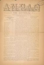 Cover of Anpao - v. 42 no. 7 Oct.-Nov. 1931