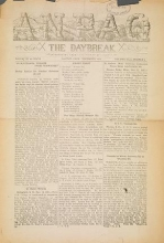 Cover of Anpao - v. 42 no. 8 Dec. 1931