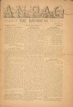 Cover of Anpao - v. 44 no. 2 Mar. 1933