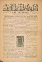 Cover of Anpao - v. 44 no. 6 Oct.-Nov. 1933