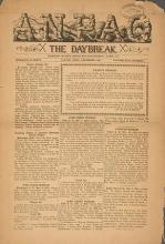 Cover of Anpao - v. 44 no. 7 Dec. 1933