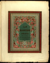 Cover of Plans, elevations, sections, and details of the Alhambra