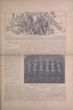 Cover of S'ina sapa wocekiye taeyanpaha