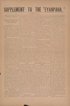 Cover of S'ina sapa wocekiye taeyanpaha - Catholic Sioux herald.