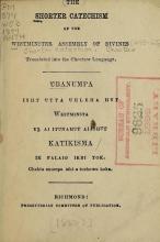 Cover of Ưbanumpa isht ưtta ưhleha hưt Westminsta ya̲ ai itưnahưt aiashưt katikisma ik falaio ikbi tok