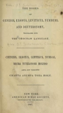 Cover of The Books of Genesis, Exodus, Leviticus, Numbers, and Deuteronomy, translated into the Choctaw language