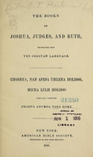 Cover of The books of Joshua, Judges, and Ruth