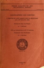 Cover of Calligraphers and painters