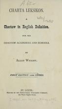 Cover of Chahta leksikon