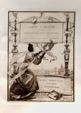 Cover of The Chefs-d'oœvre v. 7