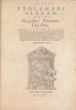 Cover of Claudii Ptolemaei Alexandrini Geographicæ enarrationis libri octo