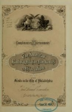 Cover of Complimentary entertainments given to the American Master Mechanics Association at their third annual convention, Sept. 14th, 15th, 16th, & 17th, 1870