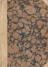 Cover of [De proprietatibus rerum]