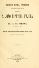 Cover of Descripção historiqua, topographica e ethnographica do districto de S. João Baptista d'Ajudá et do reino de Dahomé na costa da Mina