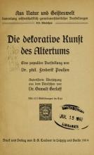Cover of Die dekorative kunst des altertums