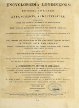 Cover of Encyclopaedia londinensis, or, Universal dictionary of arts, sciences, and literature v.6 (1810)