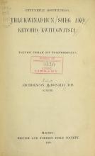 Cover of Ettunetle rsotitinyoo, thlukwinadhum sheg akọ ketchid kwitugwatsuị