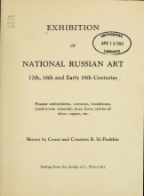 Cover of Exhibition of national Russian art, 17th, 18th and early 19th centuries