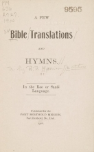 Cover of A few Bible translations and hymns