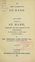 Cover of The Gospel according to St. Mark