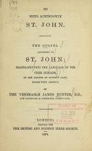 Cover of The Gospel according to St. John