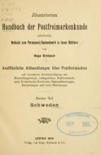 Cover of Handbuch der postfreimarkenkunde