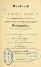 Cover of Handbuch für Postmarkensammler für den permanenten Gebrauch Bestimmt
