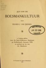 Cover of Iets oor die Boesmankultuur