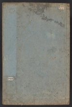 Cover of Ikebanazu taisei v. 1