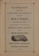 Cover of Illustrations of the different languages and dialects in which the Holy Bible in whole or in part has been printed & circulated by the American Bible