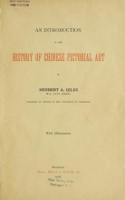 Cover of An introduction to the history of Chinese pictorial art