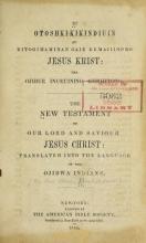 Cover of Iu Otoshki-Kikindiuin au kitogimaminan gaie bemajiinvng Jesus Krist: ima Ojibue inueuining giizhitong