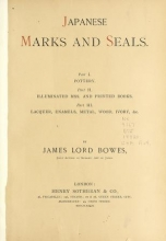 Cover of Japanese marks and seals