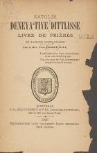 Cover of Katolik deneya ʻtiye dittlisse