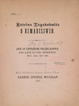 Cover of Katrina Tegakokwita o bimadisiwin