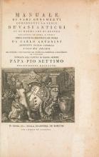 Cover of Manuale di varj ornamenti componenti la serie de' vasi antichi