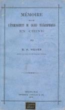 Cover of Meloire sur l'etablissement de lignes tel¬el§raphiques en Chine