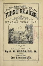 Cover of Model first reader