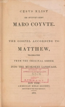 Cover of Muskokee Gospels, Acts and Epistles