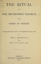 Cover of The ritual of the Methodist Church