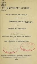 Cover of St. Matthew's Gospel