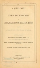 Cover of A supplement to Ure's dictionary of arts, manufactures, and mines