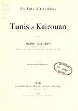 Cover of Tunis et Kairouan